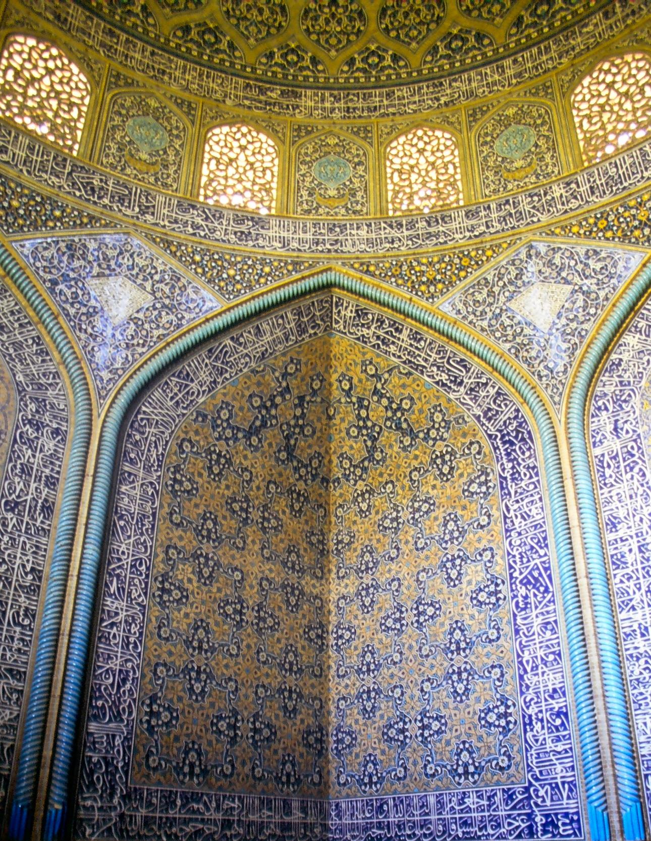 Iran 2003 # 02