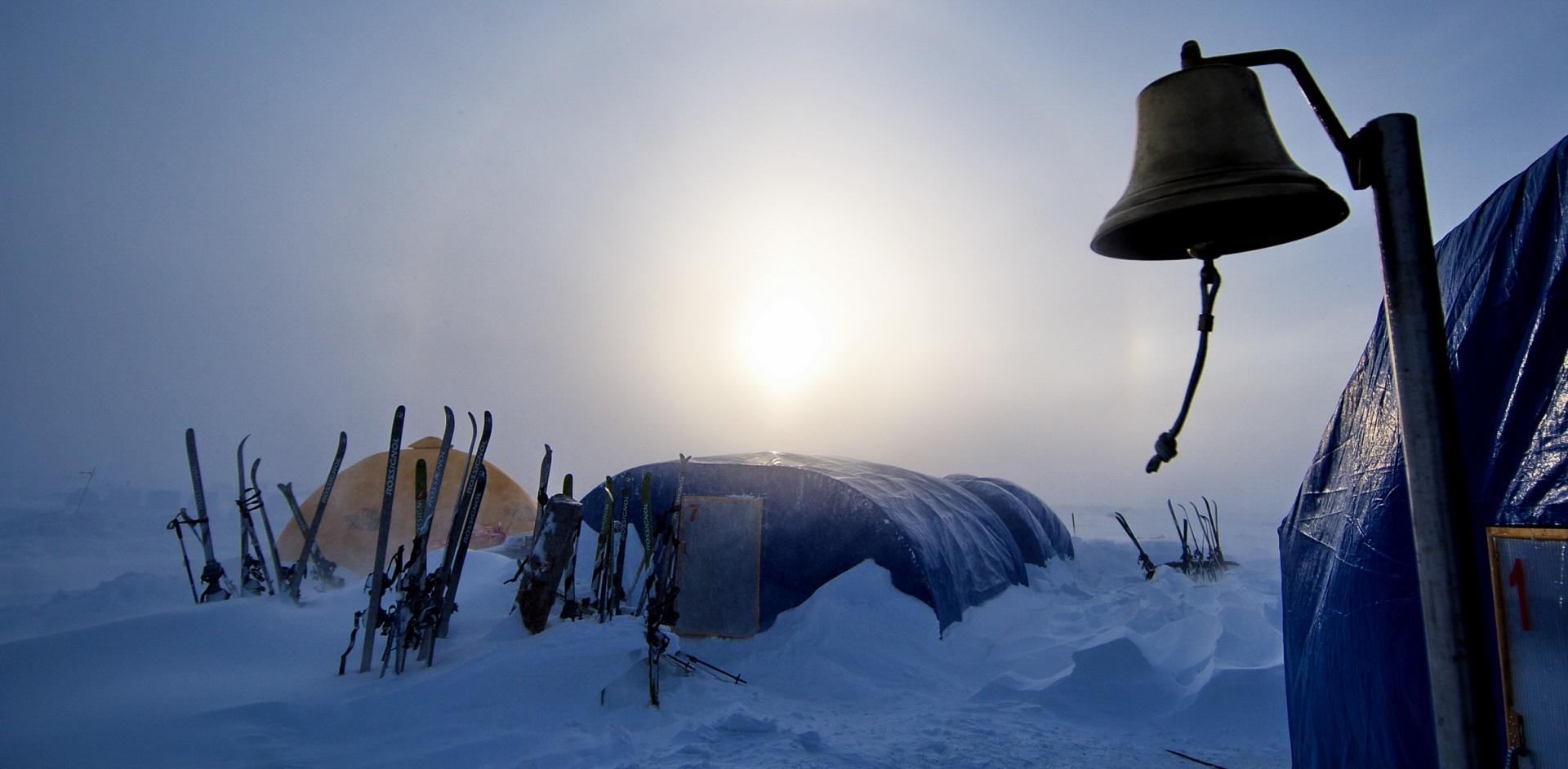 Arctic Polar Ice Cap 2005 # 06