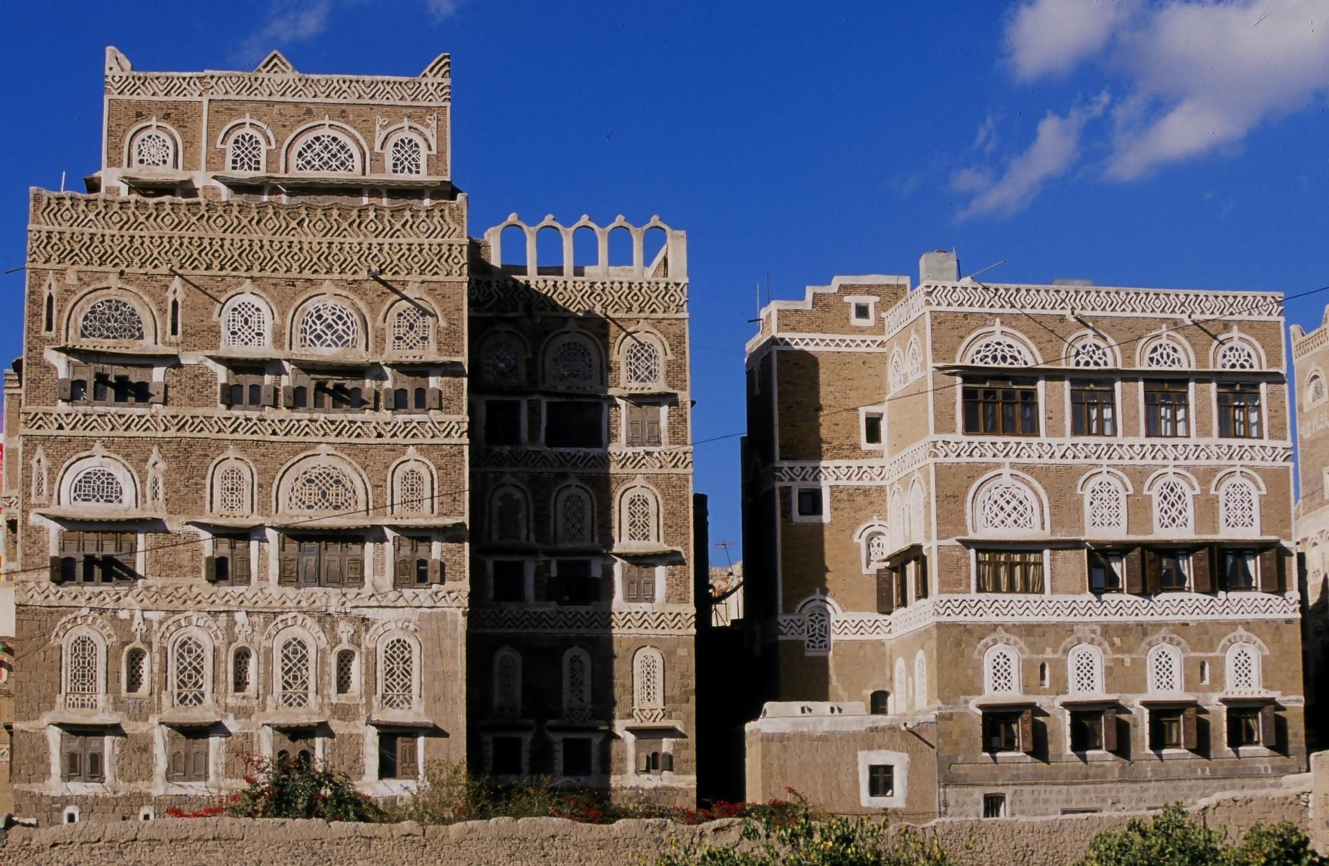 Yemen 2003 # 01